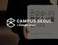 Campus Seoul : Space Experience & Visual Guide Design