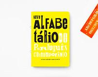 Novo Alfabetário do Português Contemporâneo