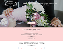 Design, development of online shop for flower boutique