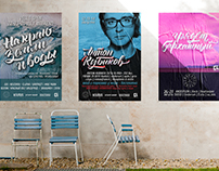 posters for the bar