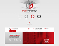 "Web-Site ""Тараполимер"""