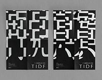 台灣國際紀錄片影展|TIDF