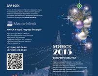 Booklet Minsk 2015