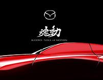 Mazda RX-F