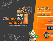 'Think Fast Get Free' Campaign by Brand's GenU