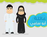 vector arab family