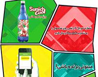 Sunich Cool World Cup
