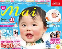 Mai Editorial Design
