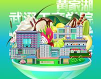 """""""食色江城""""系列之——武汉工商学院(我亲爱的母校)"""