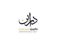 Dareen Middle East Logo Design Concept (2)