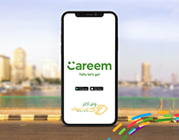 Careem Package Tutorial