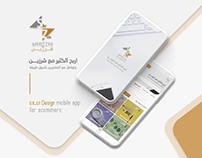 SHRZZIN ( mobile app )