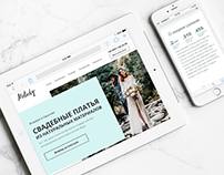 Landing page for the wedding salon