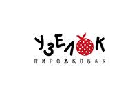 """Пирожковая """"Узелок"""""""