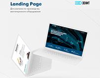 """Landing Page """"Зенит"""""""