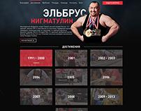 Athlete landing page