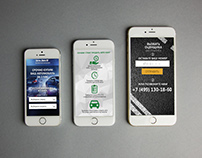 Design: Mobile site (car trade)