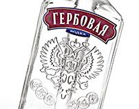 Gerbovaya Vodka and Orange Tincture