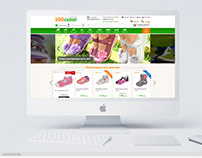 Дизайн интернет магазина 100 сапог