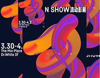 Shanghai Fashion Week - FLOW exhibition