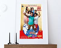 Chiru Godavalu Movie Promotion