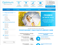 """Каталог оптового магазина очков и перчаток """"Optimum"""""""