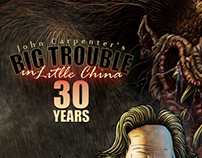 """Big Trouble in Little China - 30 years"" (2016)"