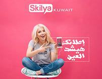 social media ads project