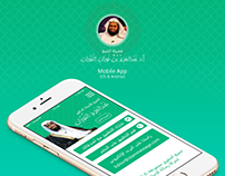Sheikh AlFawzan APP | Android/iOS | UX / UI