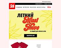 Email Design 21shop