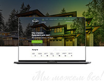 Eco House Web-design for a construction company