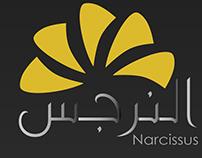 Narcissus Perfumes Logo