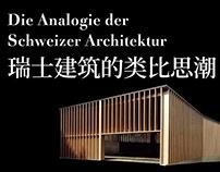 Die Analogie der Schweizer Architektur Poster Design
