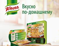 Knorr BTL Campaign