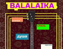 BALALAIKA concept landing page