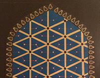 جدارية مغربية | مقرنص