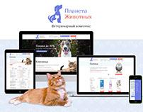 Website for Veterinary Complex