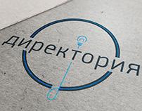"Логотип ""Директория"""