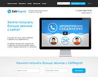 Сайт сервиса «CallMagnet»