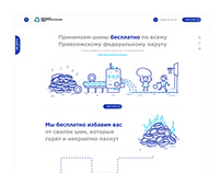 Povolzhsky tire factory - web site
