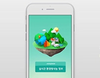 eRAD@NOW App Promotion