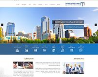 Al Abbasi Real Estate