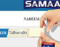 SAMAA TV WEB PROMO
