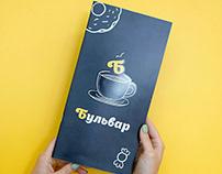 Restaurant menu | Menu design | Cafe menu design ideas