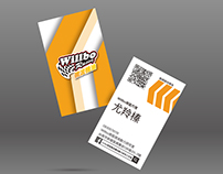 Willbo Oil Business Card