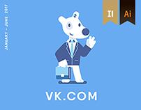 VK.COM Ilustration