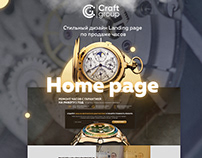 Landing Page for company that deals with repairing watc