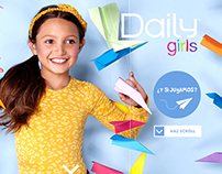 Daily Girls // Lookbook Winter 2014 // Website