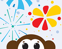 Happy New Year! 明けましておめでとう!!!