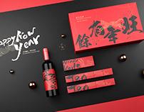2018 NEW YEAR GIFT